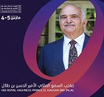 Prince Hassan addresses UAE gov't communication conference